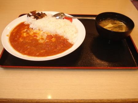 matsuya-cheese-tomato-curry3.jpg