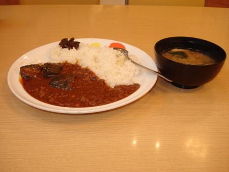 matsuya-mabo-curry2015-4.jpg