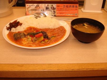 matuya-natsuyasai-cheese-tomato-curry1.jpg