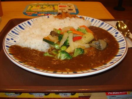 sukiya-chicken-irodori-yasai-curry2.jpg